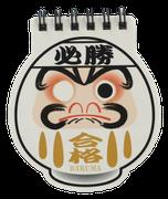 品名 カタヌキリングメモだるま(白) 品番KR-00メモ JAN49581897100