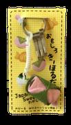 品名 和菓子桜餅 品番KH-522ホル JAN4958189295822
