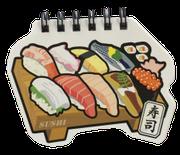 品名 カタヌキリングメモ寿司 品番KR-003メモ JAN4958189710035