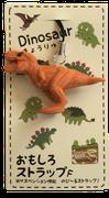 品名 恐竜ティラノ  品番OS-641スト JAN4958189295013