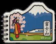 品名 カタヌキリングメモ富士山 品番KR-004メモ JAN4958189710042