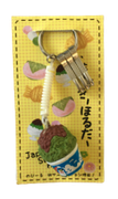 品名 和菓子かき氷 品番KH-523ホル JAN4958189295839