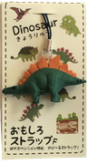 品名 恐竜ステゴ  品番OS-642スト JAN4958189295020