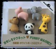 品名 動物           品番CC-607マク JAN4958189114079