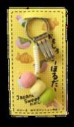 品名 和菓子三色団子 品番KH-521ホル JAN4958189295815