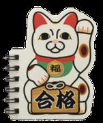 品名 カタヌキリングメモ招き猫(白) 品番KR-006メモ JAN4958189710066
