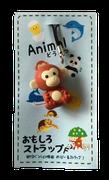 品名 動物サル  品番OS-602スト JAN4958189294627