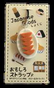 品名 食事ギョーザ 品番OS-543スト JAN4958189294030