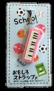 品名 学校鍵盤ハーモニカ 品番OS-623スト JAN4958189294832