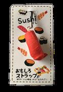 品名 寿司マグロ 品番OS-503スト JAN4958189293637