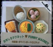 品名 食堂           品番CC-603マク JAN4958189114031