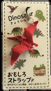 品名 恐竜プテラノドン 品番OS-643スト JAN4958189295037