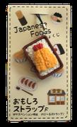 品名 食事天重  品番OS-541スト JAN4958189294016