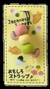品名 和菓子三色団子     品番OS-521スト JAN4958189293811