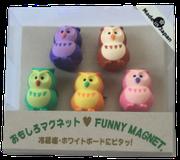 品名 幸福のフクロウ      品番CC-622マク JAN4958189114222