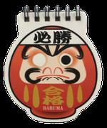 品名 カタヌキリングメモだるま(赤) 品番KR-002メモ JAN4958189710028