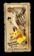 品名 開運招き猫 品番KH-561ホル JAN4958189296218