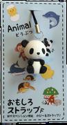 品名 動物パンダ 品番OS-601スト JAN4958189294610
