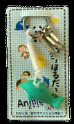 品名 動物イルカ 品番KH-604ホル JAN4958189296645