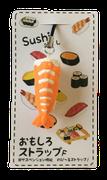 品名 寿司エビ  品番OS-501スト JAN4958189293613