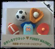 品名 スポーツ         品番CC-621マク JAN4958189114215