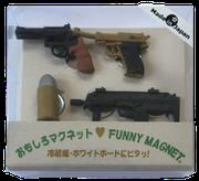 品名 モデルガン        品番CC-617マク JAN4958189114178