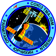 Mission-patch Sojus TMA-09M, source:   http://www.collectspace.com/ubb/Forum18/HTML/000916.html