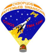 Mission patch Sojus TMA-12M