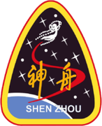Shenzhou 5 mission patch