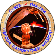 Mission patch Sojus TMA-14M