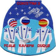 Sojus TMA-3 Mission-patch, source: http://spacepatches.nl/station/tma3.html