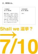 0059 アイリー アートディレクター