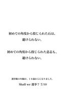 0196 森岡賢司 会社員