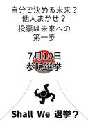 0094 カドヤユリ 主婦、東京造形大出身