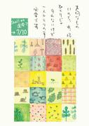 0131 くろさわたかこ 翻訳家