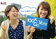 0063 藤井はるか、真白リョウ G♡VOTE TOKYO〜選挙をオシャレにプロデュース〜 共同代表