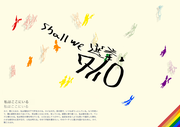0120 Galax 東京芸術大学 芸術学