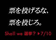 0038 Satoru Kiyota 法政大学社会学部4年