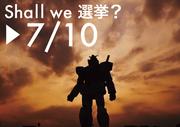 0002 Yohei Irie クリエイティブ・ディレクター