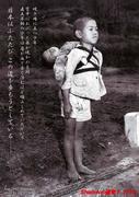 0068 貞末麻哉子  ドキュメンタリー映画制作