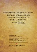 0054 今井雅子 脚本家
