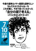 0204 Ushinox グラフィックデザイナー