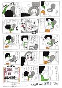 0065 うしぱん パート