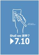 0083 絵:久保田潤/画家 デザイン:荒田ゆり子/デザイナー