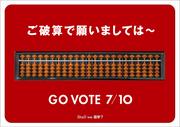 0154 山田太郎 デザイナー