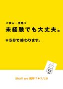 0024 mayoFACTORY 映像作家