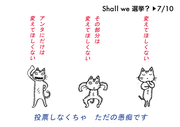 0161 古山一彦 猫絵描き