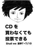 0071 渡邊隆 会社員
