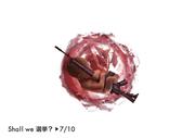 0001 Yohei Irie クリエイティブ・ディレクター