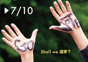 0031 綿貫公平 NPO理事